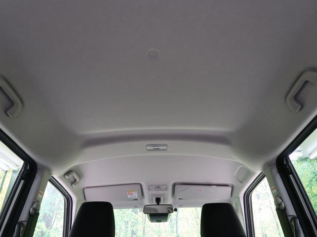 G コージーエディション 衝突軽減システム 両側電動スライドドア クルーズコントロール 前席シートヒーター ETC   オートマチックハイビーム クリアランスソナー アイドリングストップ(34枚目)