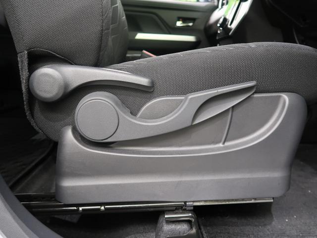 G コージーエディション 衝突軽減システム 両側電動スライドドア クルーズコントロール 前席シートヒーター ETC   オートマチックハイビーム クリアランスソナー アイドリングストップ(37枚目)