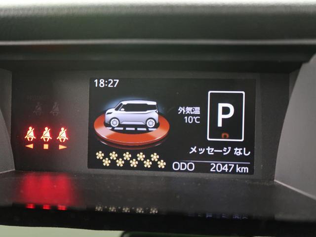 G コージーエディション 衝突軽減システム 両側電動スライドドア クルーズコントロール 前席シートヒーター ETC   オートマチックハイビーム クリアランスソナー アイドリングストップ(47枚目)