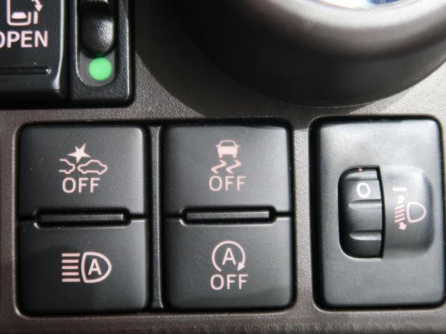 G コージーエディション 衝突軽減システム 両側電動スライドドア クルーズコントロール 前席シートヒーター ETC   オートマチックハイビーム クリアランスソナー アイドリングストップ(49枚目)