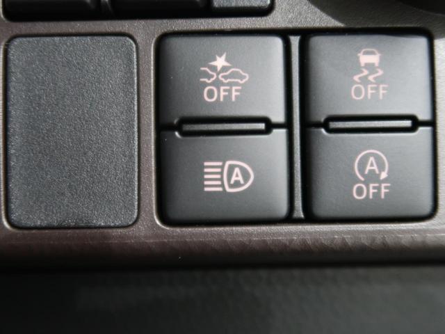 G コージーエディション 衝突軽減システム 両側電動スライドドア クルーズコントロール 前席シートヒーター ETC   オートマチックハイビーム クリアランスソナー アイドリングストップ(50枚目)