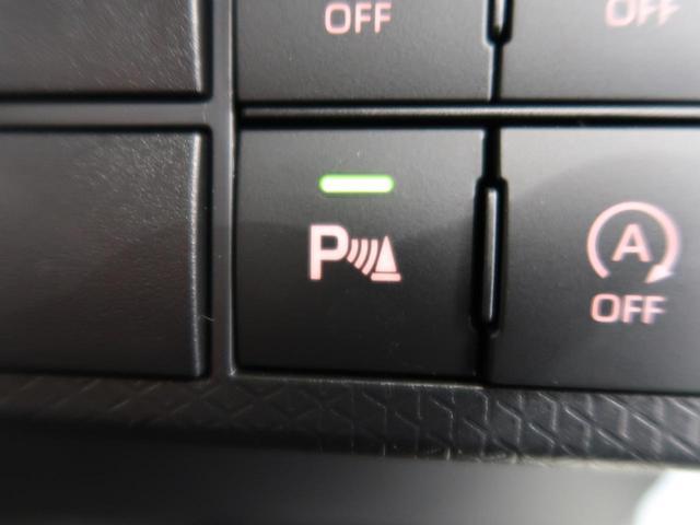 【コーナーセンサー】が装備されております。障害物が近づくと音で教えてくれます。また、近づけば近づくほど音も変わりより分かりやすくなっております。