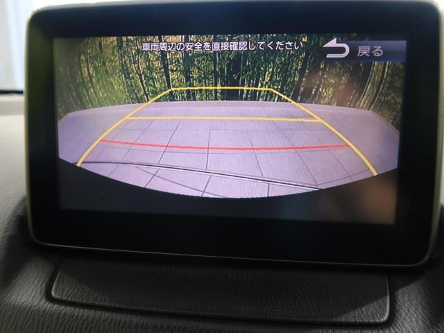 13S 純正コネクトナビ バックカメラ 衝突軽減装置 車線逸脱警報 ブラインドスポットモニター アイドリングストップ 禁煙車(4枚目)