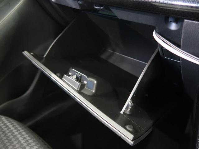 13S 純正コネクトナビ バックカメラ 衝突軽減装置 車線逸脱警報 ブラインドスポットモニター アイドリングストップ 禁煙車(34枚目)