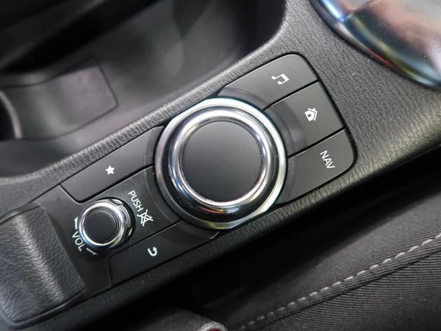 13S 純正コネクトナビ バックカメラ 衝突軽減装置 車線逸脱警報 ブラインドスポットモニター アイドリングストップ 禁煙車(35枚目)