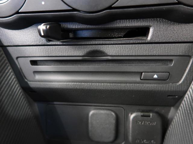 13S 純正コネクトナビ バックカメラ 衝突軽減装置 車線逸脱警報 ブラインドスポットモニター アイドリングストップ 禁煙車(38枚目)