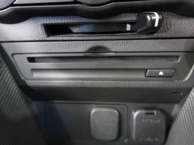 13S 純正コネクトナビ バックカメラ 衝突軽減装置 車線逸脱警報 ブラインドスポットモニター アイドリングストップ 禁煙車(39枚目)