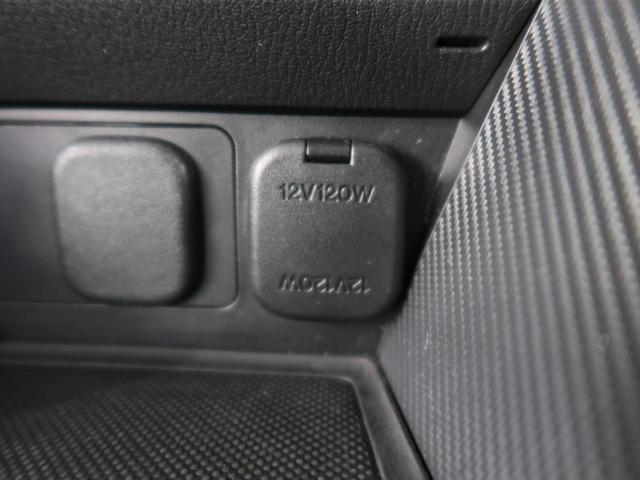 13S 純正コネクトナビ バックカメラ 衝突軽減装置 車線逸脱警報 ブラインドスポットモニター アイドリングストップ 禁煙車(40枚目)