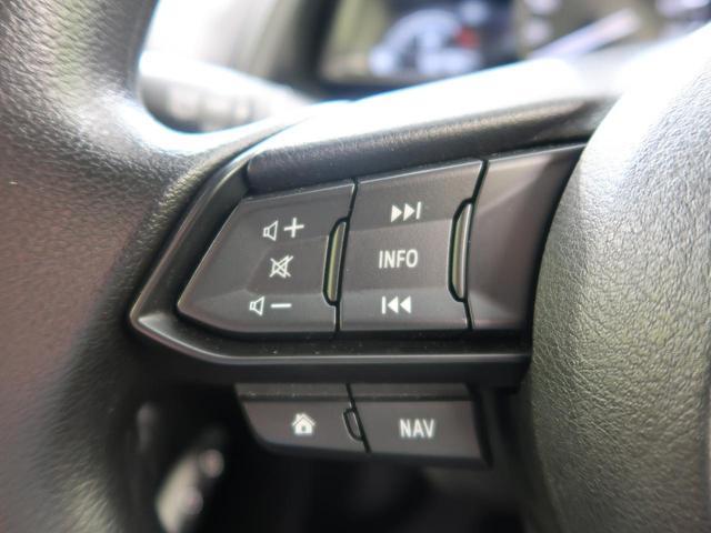 13S 純正コネクトナビ バックカメラ 衝突軽減装置 車線逸脱警報 ブラインドスポットモニター アイドリングストップ 禁煙車(44枚目)
