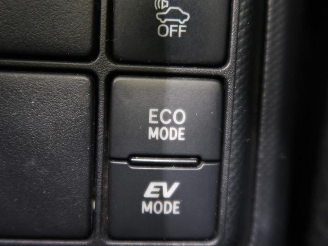 S SDナビ スマートエントリパッケージ オートライト オートエアコン ETC DVD再生 ドアバイザー プライバシーガラス アイドリングストップ 電格ミラー(6枚目)