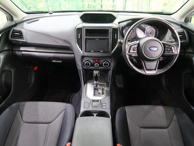 1.6i-L アイサイト 4WD SDナビ 衝突被害軽減システム レーダークルーズコントロール LEDヘッドライト バックカメラ オートエアコン オートライト スマートキー アイドリングストップ(2枚目)