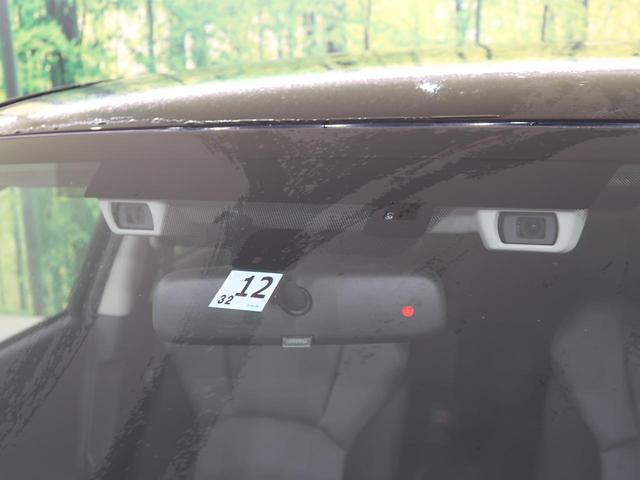 1.6i-L アイサイト 4WD SDナビ 衝突被害軽減システム レーダークルーズコントロール LEDヘッドライト バックカメラ オートエアコン オートライト スマートキー アイドリングストップ(5枚目)