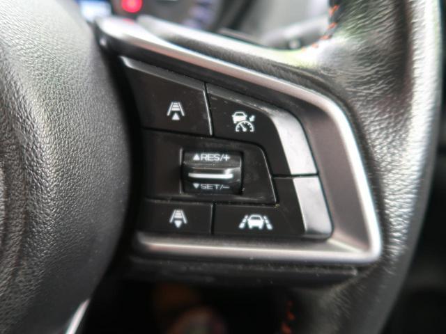 1.6i-L アイサイト 4WD SDナビ 衝突被害軽減システム レーダークルーズコントロール LEDヘッドライト バックカメラ オートエアコン オートライト スマートキー アイドリングストップ(6枚目)