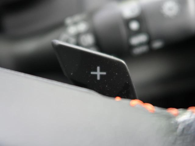 1.6i-L アイサイト 4WD SDナビ 衝突被害軽減システム レーダークルーズコントロール LEDヘッドライト バックカメラ オートエアコン オートライト スマートキー アイドリングストップ(7枚目)