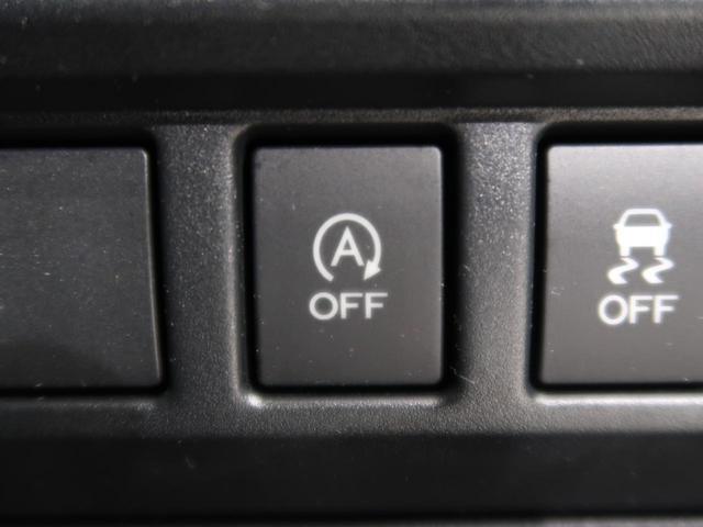 1.6i-L アイサイト 4WD SDナビ 衝突被害軽減システム レーダークルーズコントロール LEDヘッドライト バックカメラ オートエアコン オートライト スマートキー アイドリングストップ(8枚目)