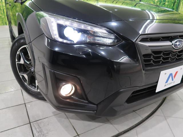 1.6i-L アイサイト 4WD SDナビ 衝突被害軽減システム レーダークルーズコントロール LEDヘッドライト バックカメラ オートエアコン オートライト スマートキー アイドリングストップ(10枚目)
