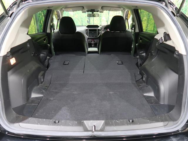 1.6i-L アイサイト 4WD SDナビ 衝突被害軽減システム レーダークルーズコントロール LEDヘッドライト バックカメラ オートエアコン オートライト スマートキー アイドリングストップ(15枚目)