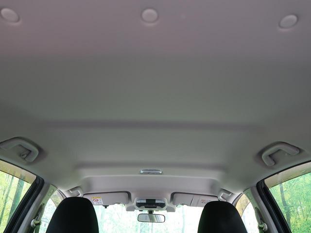 1.6i-L アイサイト 4WD SDナビ 衝突被害軽減システム レーダークルーズコントロール LEDヘッドライト バックカメラ オートエアコン オートライト スマートキー アイドリングストップ(27枚目)
