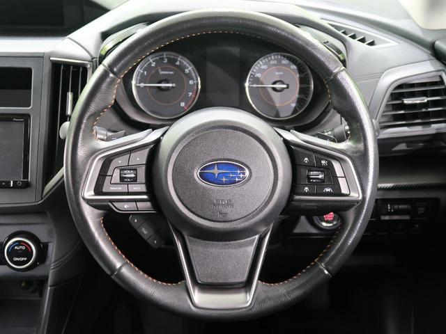 1.6i-L アイサイト 4WD SDナビ 衝突被害軽減システム レーダークルーズコントロール LEDヘッドライト バックカメラ オートエアコン オートライト スマートキー アイドリングストップ(29枚目)