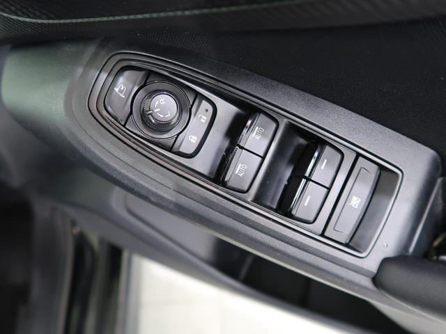 1.6i-L アイサイト 4WD SDナビ 衝突被害軽減システム レーダークルーズコントロール LEDヘッドライト バックカメラ オートエアコン オートライト スマートキー アイドリングストップ(30枚目)