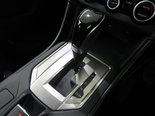 1.6i-L アイサイト 4WD SDナビ 衝突被害軽減システム レーダークルーズコントロール LEDヘッドライト バックカメラ オートエアコン オートライト スマートキー アイドリングストップ(34枚目)