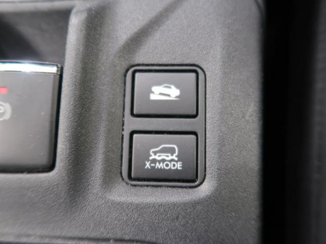 1.6i-L アイサイト 4WD SDナビ 衝突被害軽減システム レーダークルーズコントロール LEDヘッドライト バックカメラ オートエアコン オートライト スマートキー アイドリングストップ(35枚目)