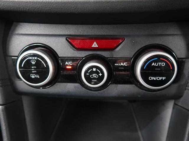 1.6i-L アイサイト 4WD SDナビ 衝突被害軽減システム レーダークルーズコントロール LEDヘッドライト バックカメラ オートエアコン オートライト スマートキー アイドリングストップ(38枚目)