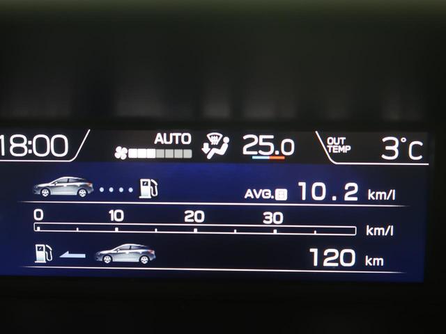 1.6i-L アイサイト 4WD SDナビ 衝突被害軽減システム レーダークルーズコントロール LEDヘッドライト バックカメラ オートエアコン オートライト スマートキー アイドリングストップ(39枚目)