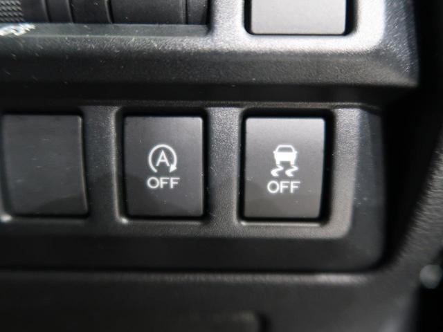 1.6i-L アイサイト 4WD SDナビ 衝突被害軽減システム レーダークルーズコントロール LEDヘッドライト バックカメラ オートエアコン オートライト スマートキー アイドリングストップ(44枚目)