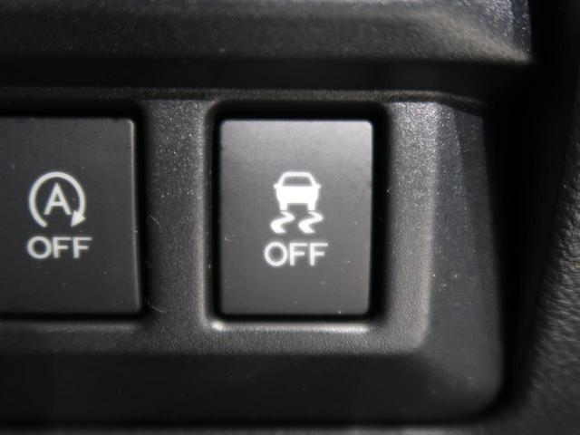 1.6i-L アイサイト 4WD SDナビ 衝突被害軽減システム レーダークルーズコントロール LEDヘッドライト バックカメラ オートエアコン オートライト スマートキー アイドリングストップ(45枚目)