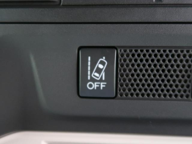 1.6i-L アイサイト 4WD SDナビ 衝突被害軽減システム レーダークルーズコントロール LEDヘッドライト バックカメラ オートエアコン オートライト スマートキー アイドリングストップ(46枚目)