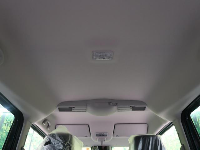 ハイブリッドXZ 届出済未使用車 衝突被害軽減システム 両側電動スライドドア レーダークルーズコントロール LEDヘッドライト 前席シートヒーター オートマチックハイビーム オートライト スマートキー(28枚目)