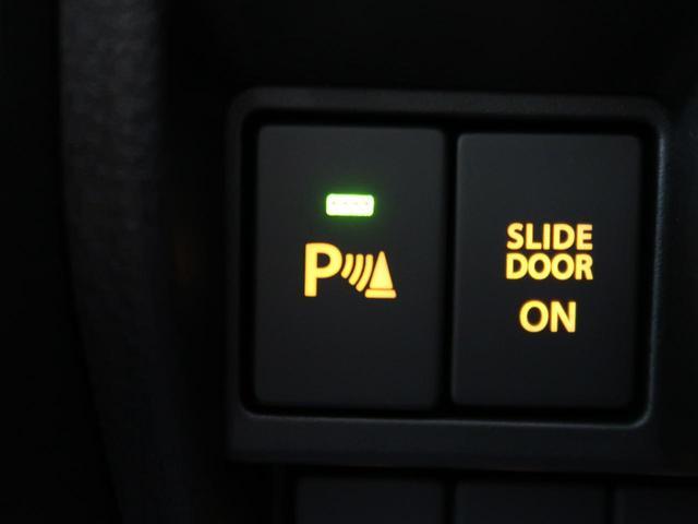 ハイブリッドXZ 届出済未使用車 衝突被害軽減システム 両側電動スライドドア レーダークルーズコントロール LEDヘッドライト 前席シートヒーター オートマチックハイビーム オートライト スマートキー(29枚目)