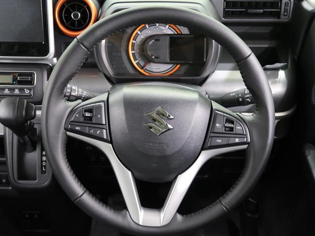 ハイブリッドXZ 届出済未使用車 衝突被害軽減システム 両側電動スライドドア レーダークルーズコントロール LEDヘッドライト 前席シートヒーター オートマチックハイビーム オートライト スマートキー(30枚目)