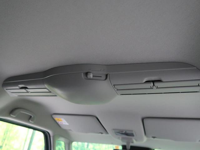 ハイブリッドXZ 届出済未使用車 衝突被害軽減システム 両側電動スライドドア レーダークルーズコントロール LEDヘッドライト 前席シートヒーター オートマチックハイビーム オートライト スマートキー(32枚目)