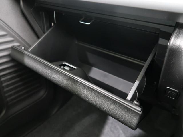 ハイブリッドXZ 届出済未使用車 衝突被害軽減システム 両側電動スライドドア レーダークルーズコントロール LEDヘッドライト 前席シートヒーター オートマチックハイビーム オートライト スマートキー(35枚目)