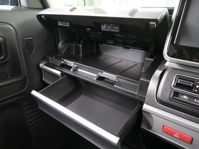 ハイブリッドXZ 届出済未使用車 衝突被害軽減システム 両側電動スライドドア レーダークルーズコントロール LEDヘッドライト 前席シートヒーター オートマチックハイビーム オートライト スマートキー(36枚目)