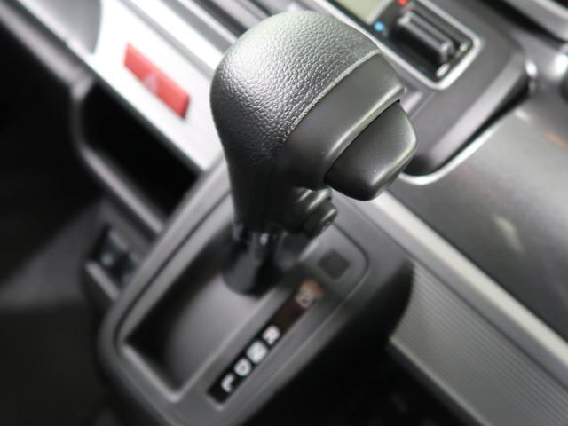 ハイブリッドXZ 届出済未使用車 衝突被害軽減システム 両側電動スライドドア レーダークルーズコントロール LEDヘッドライト 前席シートヒーター オートマチックハイビーム オートライト スマートキー(37枚目)