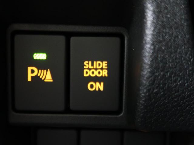 ハイブリッドXZ 届出済未使用車 衝突被害軽減システム 両側電動スライドドア レーダークルーズコントロール LEDヘッドライト 前席シートヒーター オートマチックハイビーム オートライト スマートキー(38枚目)