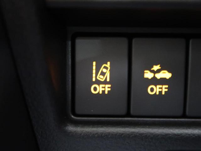 ハイブリッドXZ 届出済未使用車 衝突被害軽減システム 両側電動スライドドア レーダークルーズコントロール LEDヘッドライト 前席シートヒーター オートマチックハイビーム オートライト スマートキー(39枚目)
