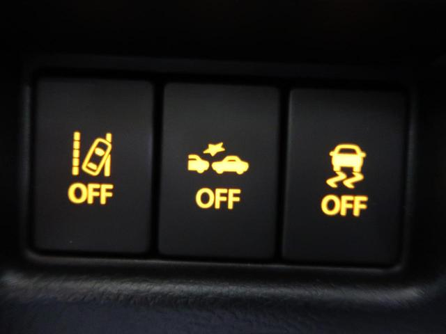 ハイブリッドXZ 届出済未使用車 衝突被害軽減システム 両側電動スライドドア レーダークルーズコントロール LEDヘッドライト 前席シートヒーター オートマチックハイビーム オートライト スマートキー(41枚目)