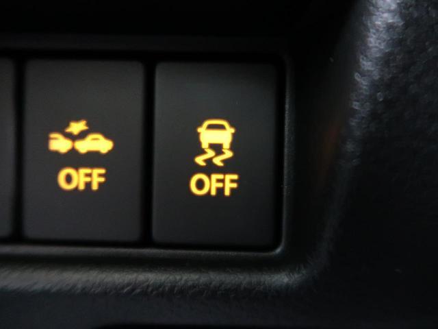 ハイブリッドXZ 届出済未使用車 衝突被害軽減システム 両側電動スライドドア レーダークルーズコントロール LEDヘッドライト 前席シートヒーター オートマチックハイビーム オートライト スマートキー(42枚目)