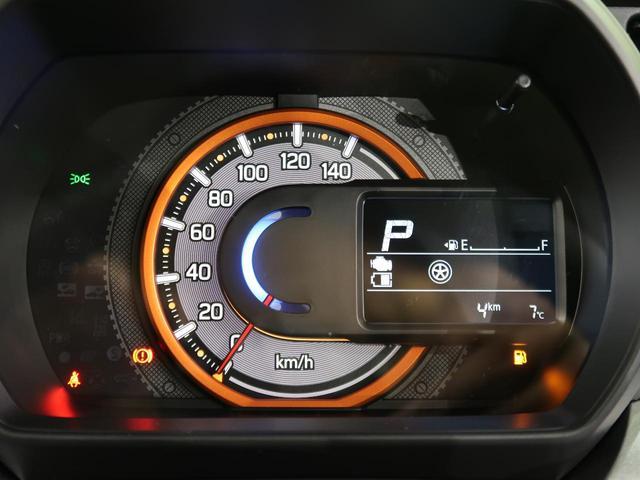 ハイブリッドXZ 届出済未使用車 衝突被害軽減システム 両側電動スライドドア レーダークルーズコントロール LEDヘッドライト 前席シートヒーター オートマチックハイビーム オートライト スマートキー(44枚目)