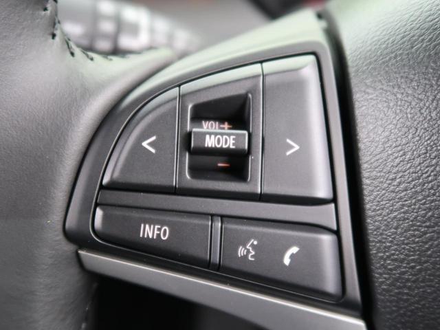 ハイブリッドXZ 届出済未使用車 衝突被害軽減システム 両側電動スライドドア レーダークルーズコントロール LEDヘッドライト 前席シートヒーター オートマチックハイビーム オートライト スマートキー(47枚目)