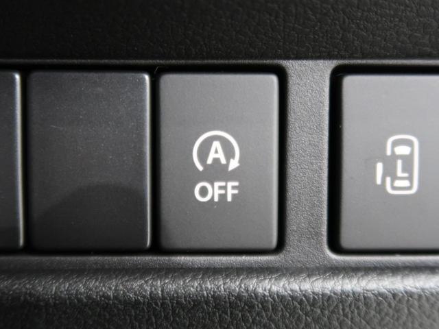 ハイブリッドXZ 届出済未使用車 衝突被害軽減システム 両側電動スライドドア レーダークルーズコントロール LEDヘッドライト 前席シートヒーター オートマチックハイビーム オートライト スマートキー(48枚目)