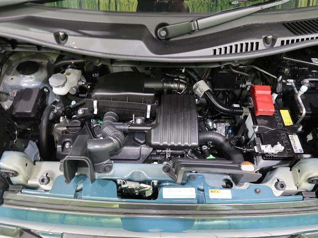 ハイブリッドXZ 届出済未使用車 衝突被害軽減システム 両側電動スライドドア レーダークルーズコントロール LEDヘッドライト 前席シートヒーター オートマチックハイビーム オートライト スマートキー(50枚目)