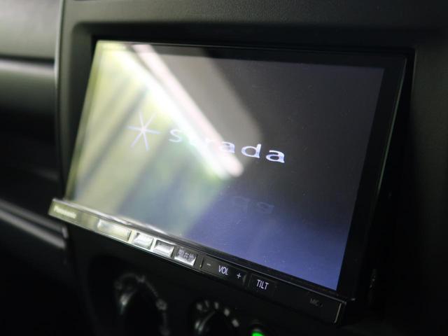 【HDDナビ】この時代必需品のナビゲーションもちろん付いてます♪フルセグTV視聴にDVD再生・ブルートゥース接続での音楽再生も可能です。
