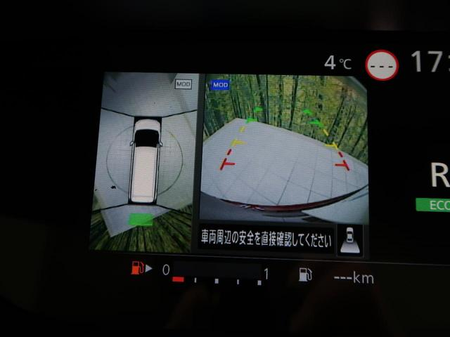 ハイウェイスターV 登録済未使用車 プロパイロット アラウンドビューモニター 両側ハンズフリーパワスラ LEDヘッド&フォグ クルーズコントロール 純正16インチAW コーナーセンサー スマートキー オートエアコン(4枚目)