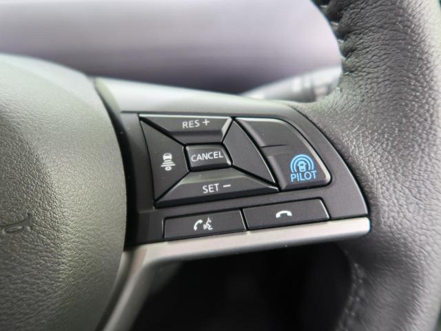 ハイウェイスターV 登録済未使用車 プロパイロット アラウンドビューモニター 両側ハンズフリーパワスラ LEDヘッド&フォグ クルーズコントロール 純正16インチAW コーナーセンサー スマートキー オートエアコン(5枚目)