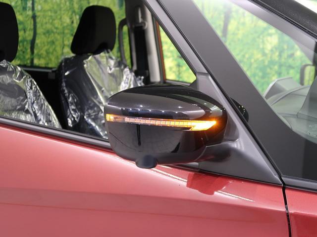 ハイウェイスターV 登録済未使用車 プロパイロット アラウンドビューモニター 両側ハンズフリーパワスラ LEDヘッド&フォグ クルーズコントロール 純正16インチAW コーナーセンサー スマートキー オートエアコン(26枚目)